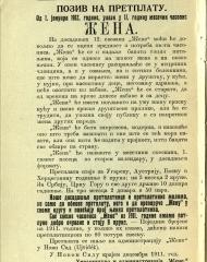 1912-Zena-broj-1-Poziv-na-pretplatu-ROMS