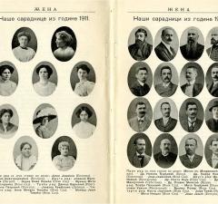 Saradnice-i-saradnici-časopisa-Žena-ROMS