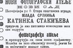 Katinka Stakićeva, oglas za fotografski atelje