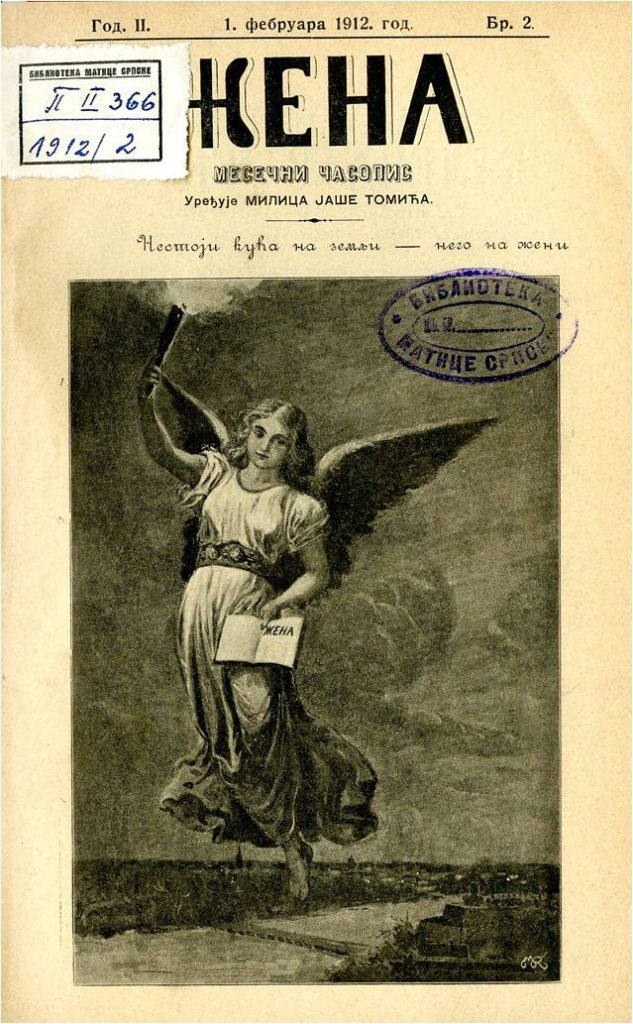 Promenjena naslovna strana časopisa Žena (ROMS)