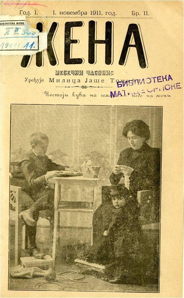 Prva naslovna strana časopisa Žena (ROMS)