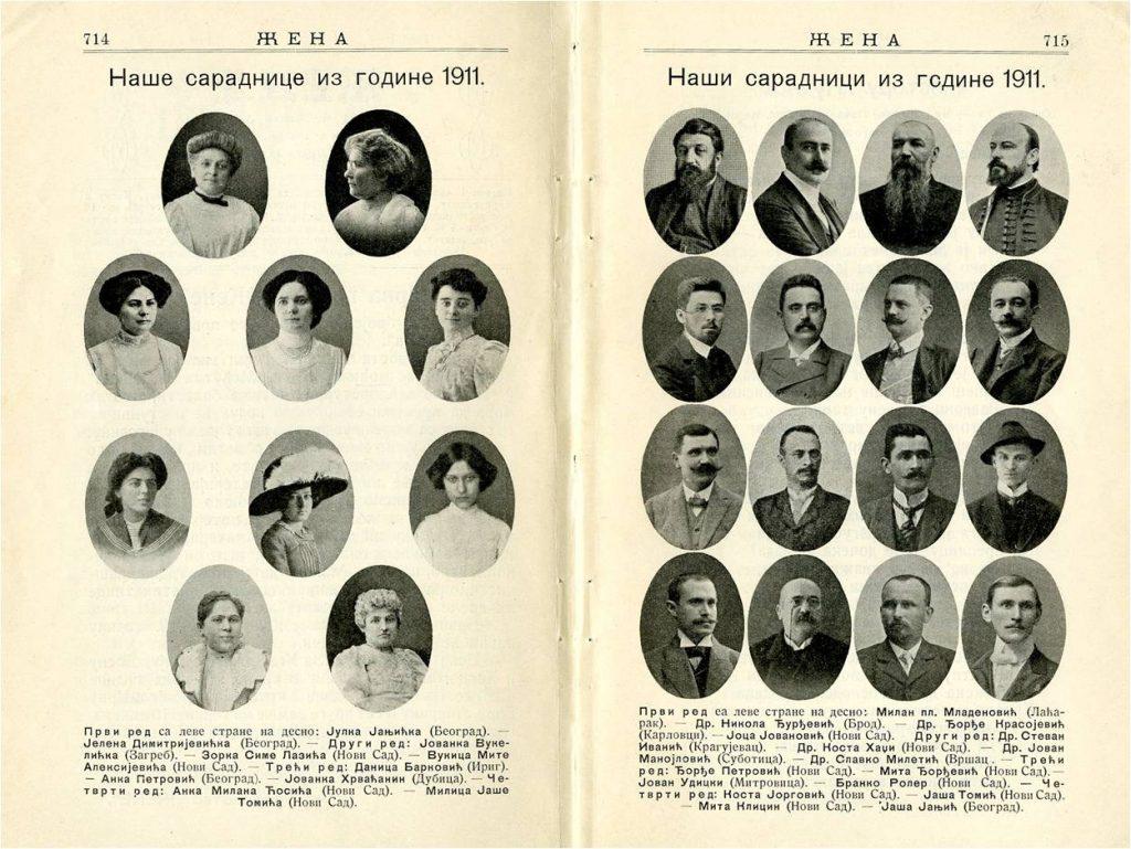 Saradnice i saradnici časopisa Žena (ROMS)