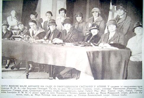 Leposava Petković, dr Ksenija Atanasijević, dr Maša Živanović i Mira Kočonda-Vodvarška na zasedanju Male Antante žena u Atini 1925. Foto: Жена и свет br. 1. 1926. Leposava Petković je bila predsednica NŽS, kasnije Jugoslovenskog ženskog saveza, a lekarka dr Maša Živanović predsednica Ženskog pokreta u Sarajevu. Leposava Petković je bila na čelu Male Antante žena 1925.