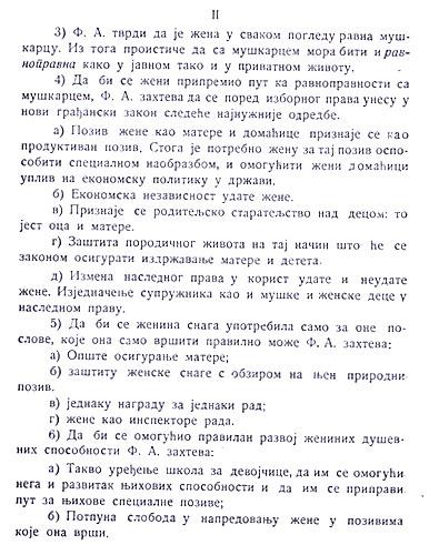 """Deo """"Правила Феминистичке Алијанције у Држави С.Х.С."""". Preuzeto iz lista Женски покрет бр.. 9 i 10. 1923: 459."""