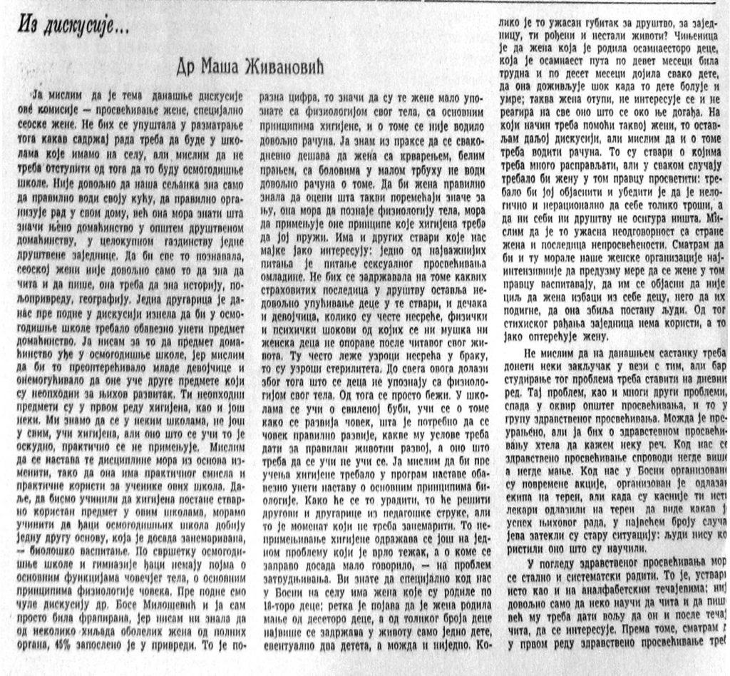 Isečak iz novina Žena danas 112 (1953):20
