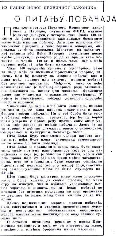 Isečak iz novina Žena danas 82 (1951) 11
